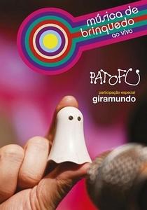 Música de Brinquedo - Poster / Capa / Cartaz - Oficial 1