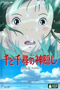 A Viagem de Chihiro - Poster / Capa / Cartaz - Oficial 22