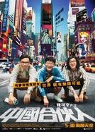 sonho americano na china (American Dreams in China)