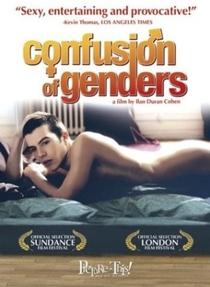 A Confusão de Gêneros - Poster / Capa / Cartaz - Oficial 2
