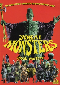 Yokai Monster: Spook Warfare - Poster / Capa / Cartaz - Oficial 1