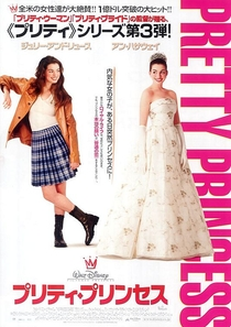 O Diário da Princesa - Poster / Capa / Cartaz - Oficial 5