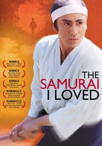 The Samurai I Loved - Poster / Capa / Cartaz - Oficial 2