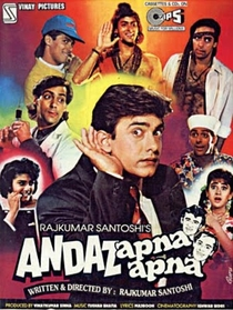 Andaz Apna Apna - Poster / Capa / Cartaz - Oficial 1