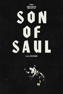 O Filho de Saul - Poster / Capa / Cartaz - Oficial 4