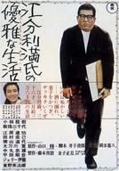 A Vida Elegante Do Sr. Comum (Eburi Manshi No Yûga-na Seikatsu)