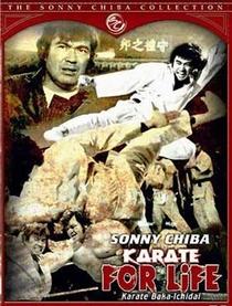 Karate Inferno III - Jogo Sujo - Poster / Capa / Cartaz - Oficial 1