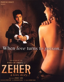 Zeher - Poster / Capa / Cartaz - Oficial 3