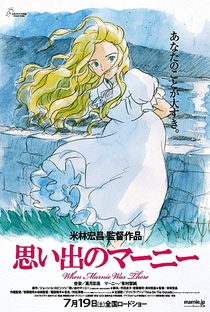 As Memórias de Marnie - Poster / Capa / Cartaz - Oficial 4