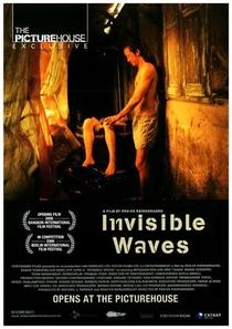 Ondas Invisíveis - Poster / Capa / Cartaz - Oficial 8