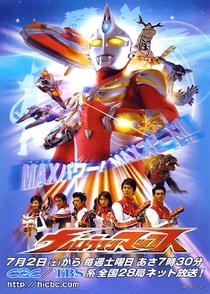 Ultraman Max - Poster / Capa / Cartaz - Oficial 1