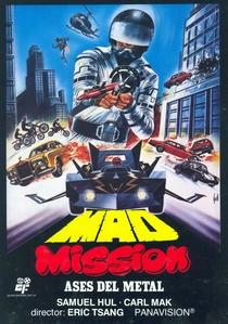 Mad Mission - Missão Maluca - Poster / Capa / Cartaz - Oficial 1