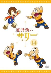 Mahōtsukai Sally - Poster / Capa / Cartaz - Oficial 5