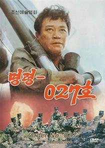 Order No. 027 - Poster / Capa / Cartaz - Oficial 1