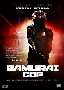 Policial Samurai - Poster / Capa / Cartaz - Oficial 4