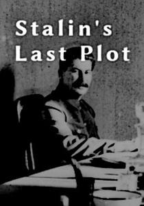 A Última Trama de Stalin - Poster / Capa / Cartaz - Oficial 1