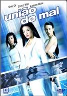 União do Mal (Chik Yeung Tin Si)