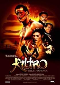 Kiltro - Poster / Capa / Cartaz - Oficial 1