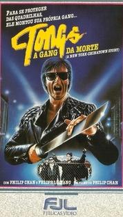 Tongs - A Gang da Morte - Poster / Capa / Cartaz - Oficial 1
