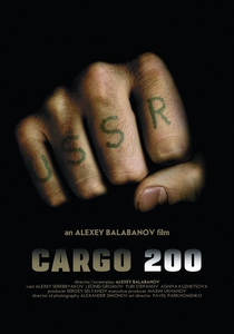 Cargo 200 - Poster / Capa / Cartaz - Oficial 1