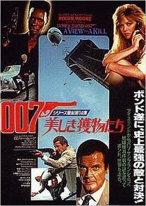 007 - Na Mira dos Assassinos - Poster / Capa / Cartaz - Oficial 8