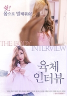 The Body Interview (육체인터뷰)