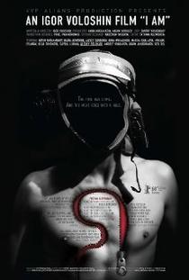 Ya - Poster / Capa / Cartaz - Oficial 1