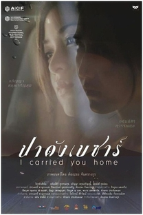I Carried You Home - Poster / Capa / Cartaz - Oficial 1