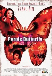 Borboleta Púrpura - Poster / Capa / Cartaz - Oficial 1