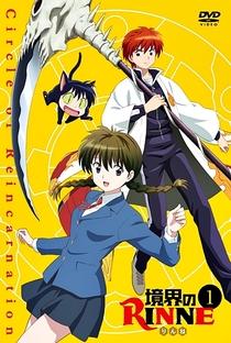 Kyoukai no Rinne (1ª Temporada) - Poster / Capa / Cartaz - Oficial 1