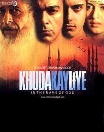 Khuda Kay Liye - Poster / Capa / Cartaz - Oficial 2