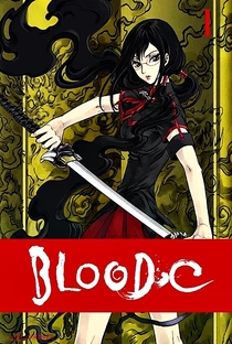 Blood-C - Poster / Capa / Cartaz - Oficial 20