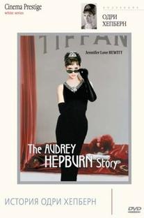 A Vida de Audrey Hepburn - Poster / Capa / Cartaz - Oficial 4