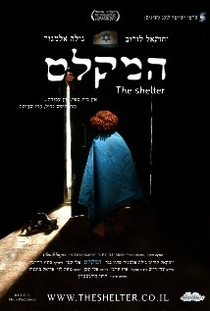 The Shelter     (Hamiklat)    - Poster / Capa / Cartaz - Oficial 1