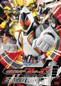 Kamen Rider Fourze - Poster / Capa / Cartaz - Oficial 1