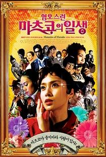 Memories of Matsuko - Poster / Capa / Cartaz - Oficial 3