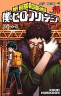 Boku no Hero Academia (4ª Temporada) (僕のヒーローアカデミア 4ndシーズン)