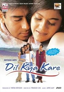 Dil Kya Kare - Poster / Capa / Cartaz - Oficial 1