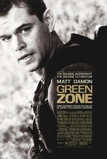 Zona Verde - Poster / Capa / Cartaz - Oficial 3