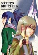 Naruto Shippuden (5ª Temporada) (ナルト- 疾風伝 シーズン5)