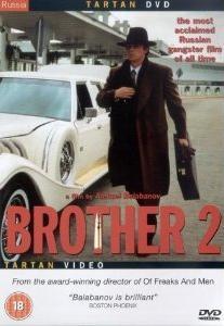 Irmão 2 - Poster / Capa / Cartaz - Oficial 2