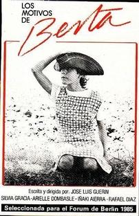 Os Motivos de Berta - Poster / Capa / Cartaz - Oficial 1