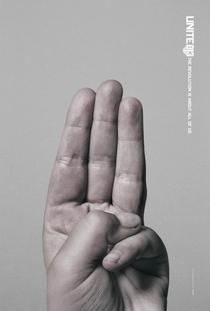 Jogos Vorazes: A Esperança - O Final - Poster / Capa / Cartaz - Oficial 19