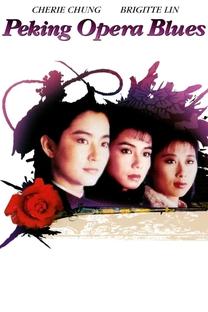 Sonhos da Ópera de Pequim - Poster / Capa / Cartaz - Oficial 5