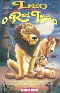 Leo, o Rei Leão - Poster / Capa / Cartaz - Oficial 3