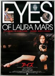 Os Olhos de Laura Mars - Poster / Capa / Cartaz - Oficial 9