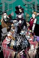 Kuroshitsuji: Special 5 - Ciel in Wonderland Part II (黒執事:シエル・イン・ワンダーランド (後編))