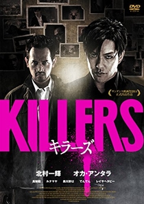 Killers - Poster / Capa / Cartaz - Oficial 6
