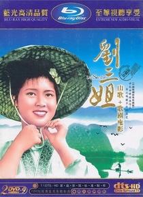 Third Sister Liu - Poster / Capa / Cartaz - Oficial 7