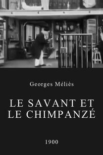 Le Savant Et Le Chimpanze - Poster / Capa / Cartaz - Oficial 1